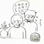 息子とドキドキの初対面~振り返り記~結婚前編①