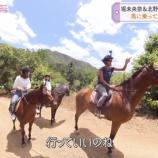 『【乃木坂46】態度わるw 堀・北野の乗馬トレーナー、やる気なさすぎてワロタwwwwww』の画像