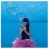 『【朗報】山崎エリイちゃん、あまりにも美人すぎるww』の画像