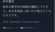 緊急速報【乃木坂46】これまじ!!!!!!このメンバーにとんでもないリーク情報があああああああああ!!