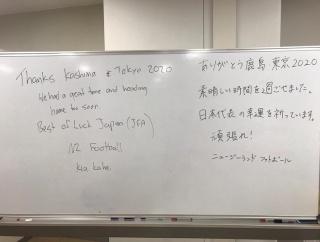 日本代表に敗れたニュージーランド代表、いいチームすぎる!!!