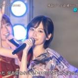 『【乃木坂46】CDTVの山下美月、仕上がってるなあ・・・』の画像