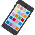 今からiPhone11