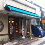 『戸田市パン選手権2012 天然酵母の店ボヌールさん(エントリーNo.08)』の画像