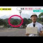 TBS「ニュース23」で放送事故wwwww