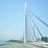 『福岡旅行vol.2~糸島ドライブ~』の画像