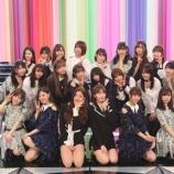 『AKB48横山由依『欅坂46の小林由依ちゃんに「 由依って一緒の漢字ですね!!」 と話しかけれました、、!』』の画像