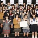 『【欅坂46】欅坂に全然興味ない乃木坂ファンっているのかな??【乃木坂46】』の画像