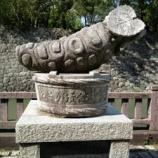 『【日記】最近のこと(静岡旅行・静岡市)』の画像