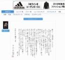 山崎夕貴アナ、結婚報告の中谷美紀の直筆コメントに「達筆!私も書道十段ですけど、読めない」