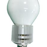 『「バルブ型」無電極ランプ』の画像