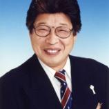 『【乃木坂46】声優・増岡弘さん死去・・・マスオさん、ジャムおじさん、どいやさんの声も担当・・・』の画像