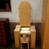 『バーズアイメープルミガキ仕様の七分本三面・姿見ドレッサー・ティファニー』の画像