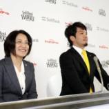 『【野球】ソフトバンク松田は1億2000万増2億2000万円プラス出来高2年契約でサイン』の画像