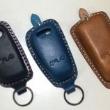『AUCJ×maniacs Leather key shell 2月受付分は本日締切』の画像