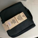『無印良品の「吊るして使える洗面用具ケース」がNEXのシステムバッグとして秀逸過ぎる!』の画像