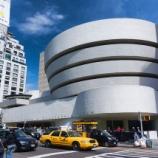 『行った気になる #世界遺産 #ソロモン・R・グッゲンハイム美術館 #フランク・ロイド・ライトの20世紀建築作品群』の画像
