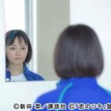 『いよいよ登場か!?今泉佑唯出演ドラマ「恋のツキ」オフショット動画を公開!』の画像