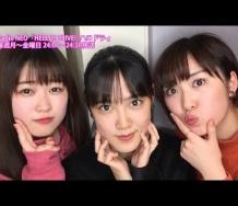 『【HELLO! DRIVE! -ハロドラ-#304】工藤遥・小関舞・広瀬彩海』の画像
