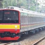 『205系H9編成、出場試運転(7月4日)』の画像