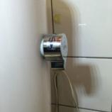 『京都府京都市山科区 トイレレバーを廻しても水出ない』の画像