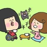 『OMOTENASHI』の画像