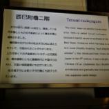『松本城へ*******』の画像