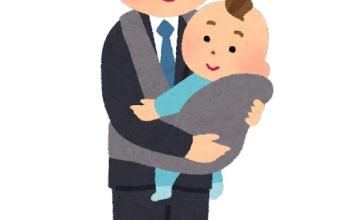 【男は得】人妻「男はいいね、自分の子ども育てただけで賞もらえて」夫も共感!!