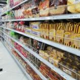 『アヤラ・センター・セブの食料品売り場』の画像