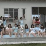 """『【gifあり】ぐおおお!!!""""パシャパシャ""""してえええwwwwww【乃木坂46】』の画像"""