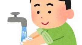 【新型肺炎】中国の専門家トップ「日本の国民は衛生意識がしっかりしている」と評価