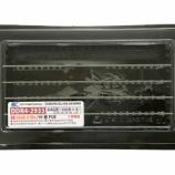 『DDR4-2933 1.2Vに64GBセット登場!  Threadripperにも対応』の画像