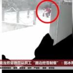 【動画】中国、マクドナルドで店前に積もった雪で飲み物を作り多くの客がお腹を壊す! [海外]