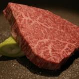 『JAL×はんつ遠藤コラボ企画【長崎編2】1日め・焼肉(大阪屋 濱町店)』の画像
