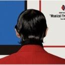 """DEAN FUJIOKA """"Musical Transmute"""" Tour 2021に参加します"""