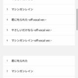 『【緊急速報】嘘だろ…!?寺田蘭世卒業!!??28thシングル特典映像『Documentary of Ranze Terada』が収録されることが判明!!!!!!!!!!!!【乃木坂46】』の画像