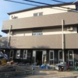 『高槻市塚原にオープン予定の施設です』の画像