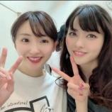 『【乃木坂46】元℃-ute矢島舞美、井上小百合を大絶賛!!!!!!』の画像