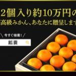 東大生の正解率0%という驚異の難問漢字が話題に!!