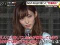 【闇深】 NGT48山口真帆 「私を唯一心配してくれたのは秋元康さん。凄く感謝している」