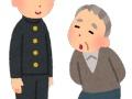 【画像】鈴木福がキンコン梶原と並んだら…