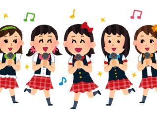 【驚愕】6人組の女子小学生アイドルグループがデビューし話題に→ ご覧くださいwwwwwwww(画像あり)