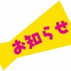 ルクログ LXXIお仕事日記