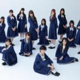 『【乃木坂46】名前に『奈』が付くメンバーが11人に対して『子』が付くメンバーが4人しかいない件・・・』の画像