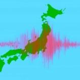 『【地震情報】過去100日間に発生した地震分布図で不気味な地域を発見(9月7日から12月16日まで)』の画像