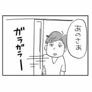 ++7月30日(金)++