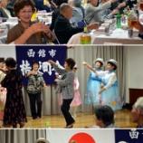 『9月20日 桔梗町会敬老祝賀会』の画像