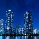 『【画像】日本一安いタワーマンション、発見される!!これは買いだろwwwwwwwww』の画像