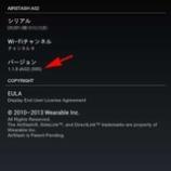 『AirStash A02( MAS-A02A)の最新ファームウエア2.0.1へアップデートをする。』の画像