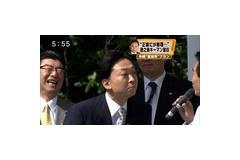 鳩山首相が「ハトのまね」披露